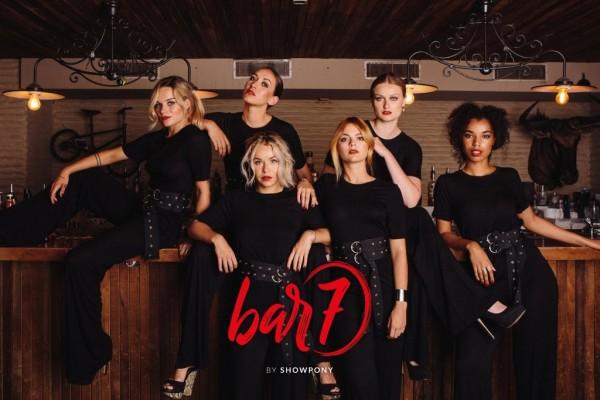 bar7-by-showpony