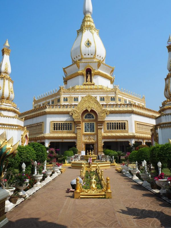 Phra Maha Chedi Chai Monkol