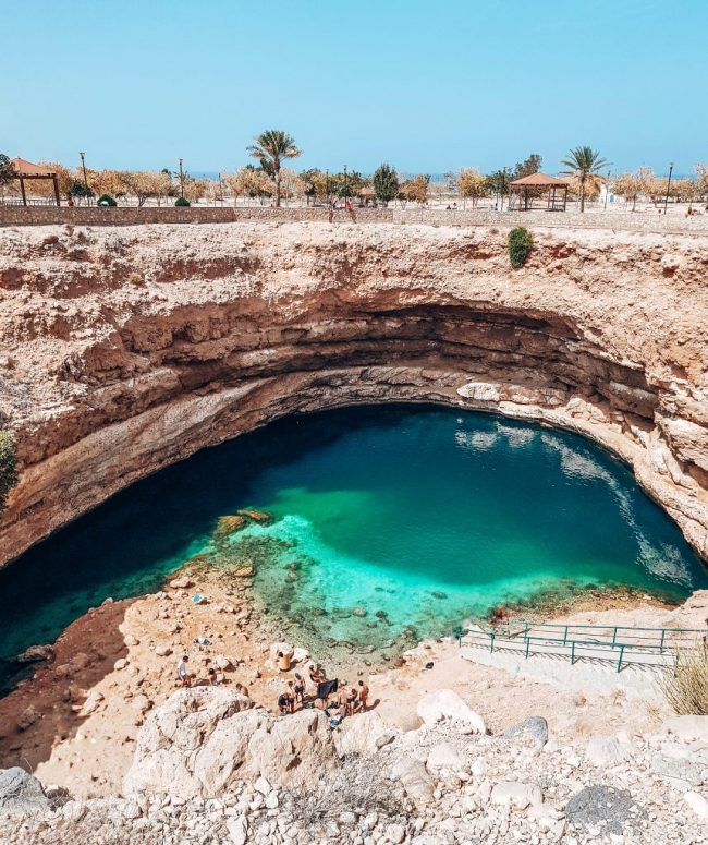 Sinkhole Oman