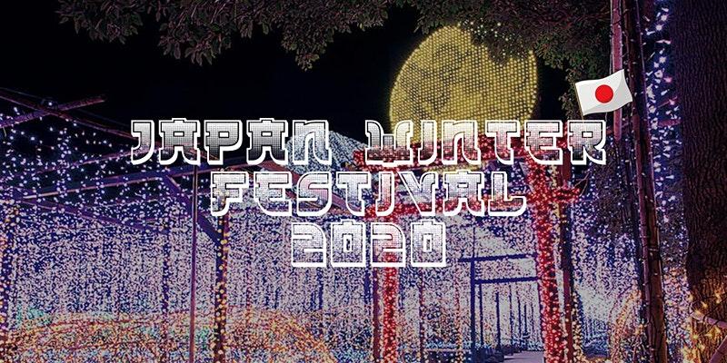 Amsterdam Event Calendar March, Japanse festival