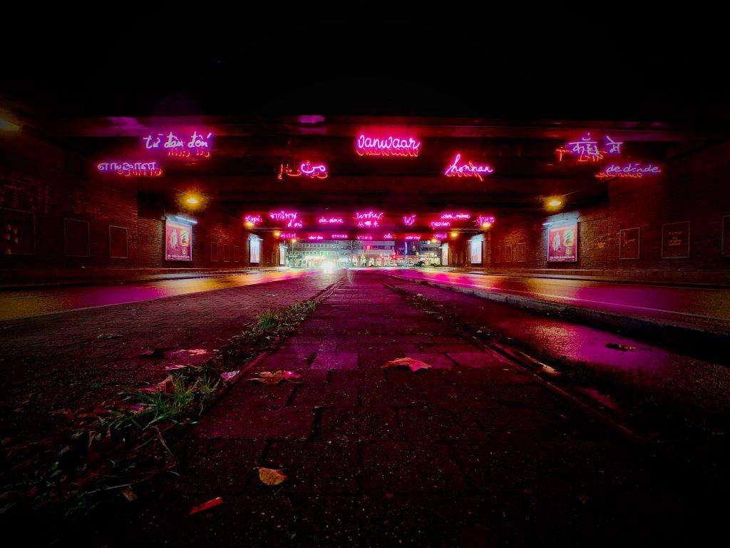 Wohin/Woher illuminated bridge